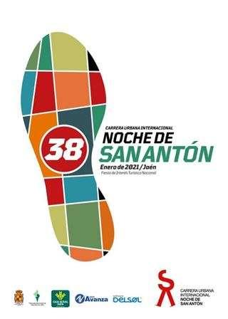 La carrera de 10 kilómetros se debe completar entre las 9.00 horas del día 15 de enero y las 22.00 horas del 17 de enero. / CLUB RUNNING